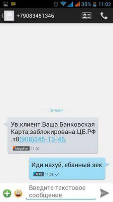vasha_karta_zablokirovana
