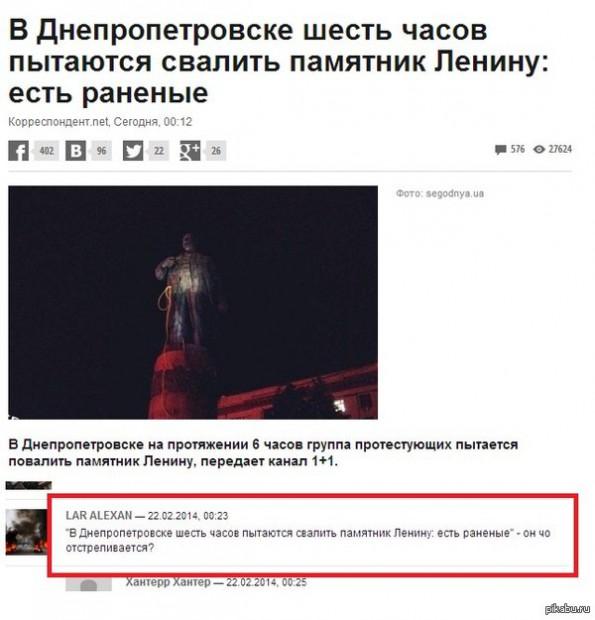 Ленин не сдаётся!