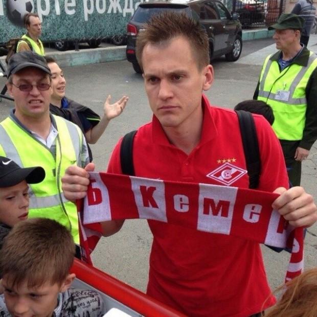Артём Ребров с розой КБ-Кемерово