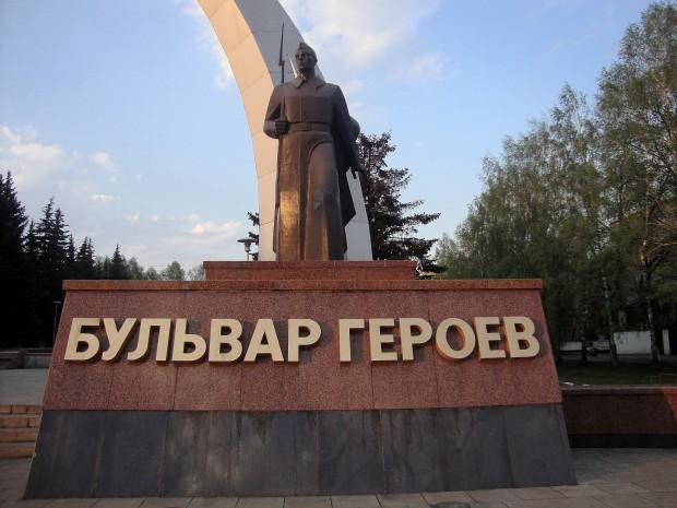 Бульвар Героев в Новокузнецке