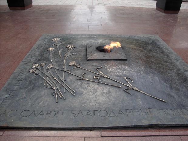 Место оригинальное, обычно Вечный огонь