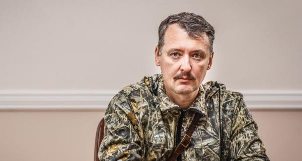 Русский офицер Игорь Стрелков, министр обороны ДНР