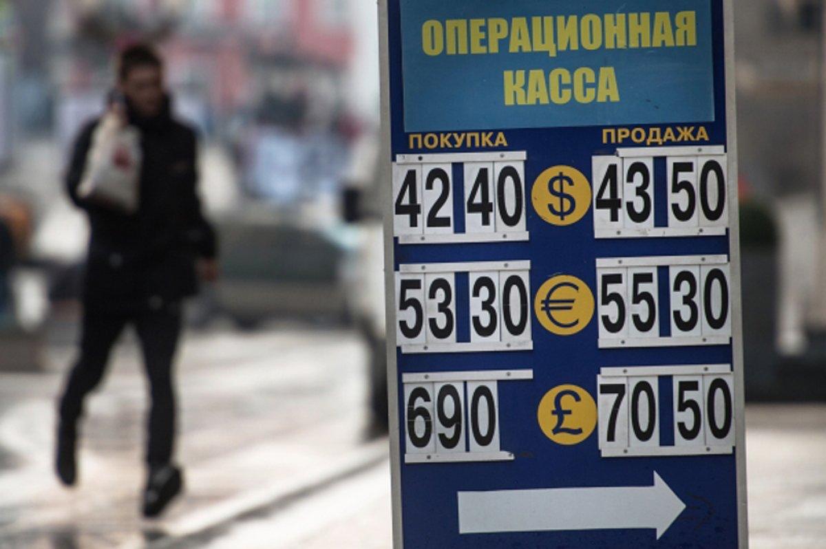Рост курса валюты